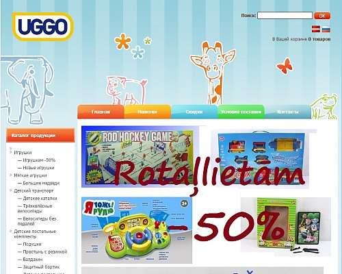 a21cb6455b32 Создание сайтов и разработка интернет-магазинов