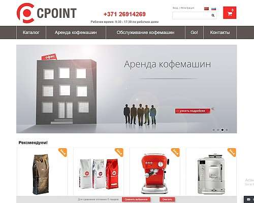 http://www.cpoint.lv